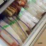 冷凍庫収納で節電時短。何があるか一目瞭然で無駄を省く冷凍室に。